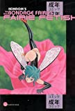 The New Bondage Fairies: Fairie Fetish, Volume 3
