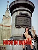 Nude in Russia 2: Naked Sightseeing: No. 2