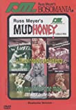 Russ Meyer Collection: Mudhoney