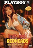 Playboy - Red Hot Redheads: From Auburn to Fiery Red (NTSC)