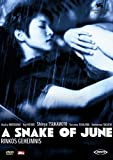A Snake of June - Rinkos Geheimnis