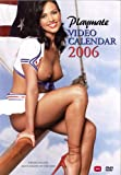 Playboy - Playmate Video Calendar 2006