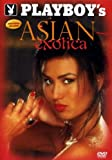 Playboy's Asian exotica (NTSC)