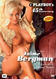Playboy's 45th Anniversary - Playmate Jaime Bergman