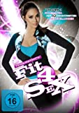 Tera Patrick - Fit 4 Sex Fitness Workout - Volume 1