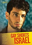 Gay Shorts Israel  (OmU)